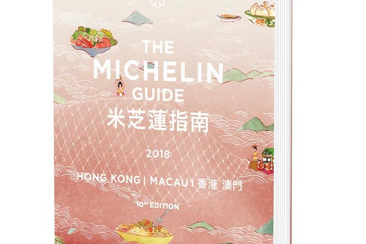 Cover Guide Micheling Hong Kong
