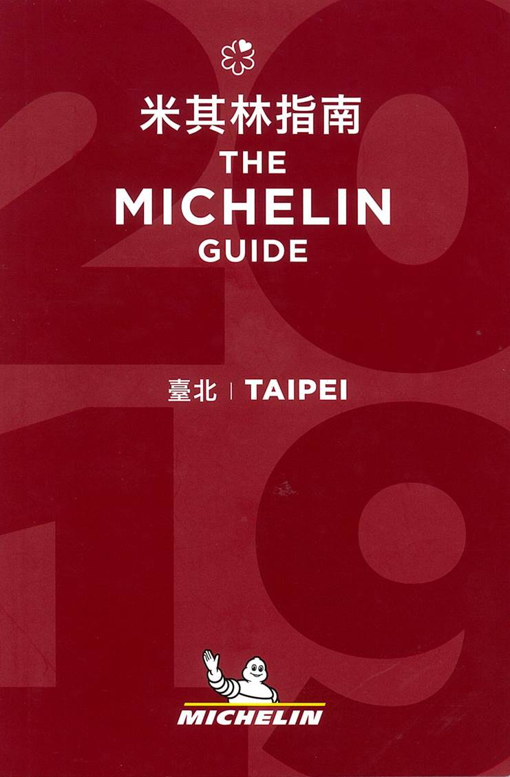 Cover Guide Michelin Taipeh 2019